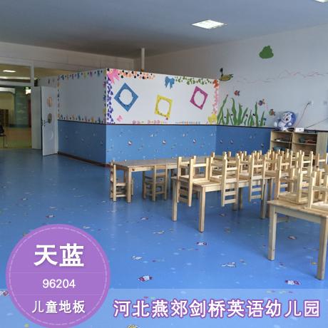 北京优尚安耐宝塑胶地板